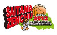 第42回全国中学校バスケットボール大会 in 埼玉大会 公式サイト